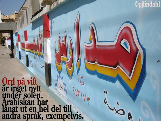 blogbild-arabiska-mur